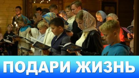 Новости. Всемирная молитва