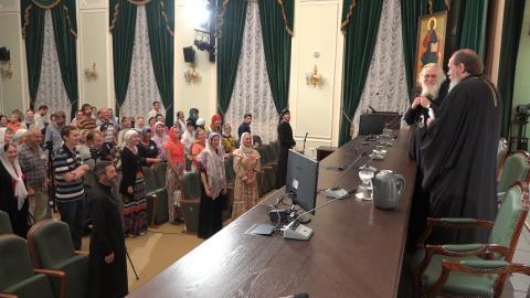 Отец Владимир был приглашен в Московскую Духовную Академию