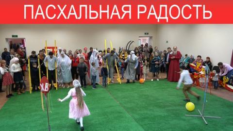 НОВОСТИ: Праздник Пасхи на Болгарской земле (28.04.2019 г.)
