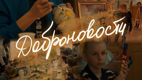 Доброновости Болгар от 25 апреля