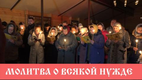 НОВОСТИ. Всемирная молитва о всякой нужде (13.12.18).