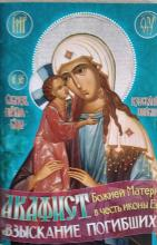 р.Б. Татьяна