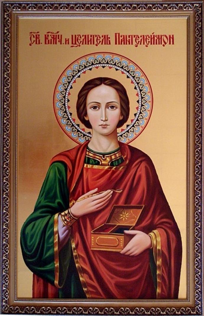 р.Б. Мария