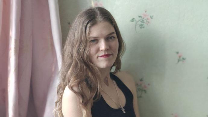р.Б. Анастасия,