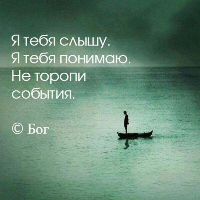 р.Б. Христина