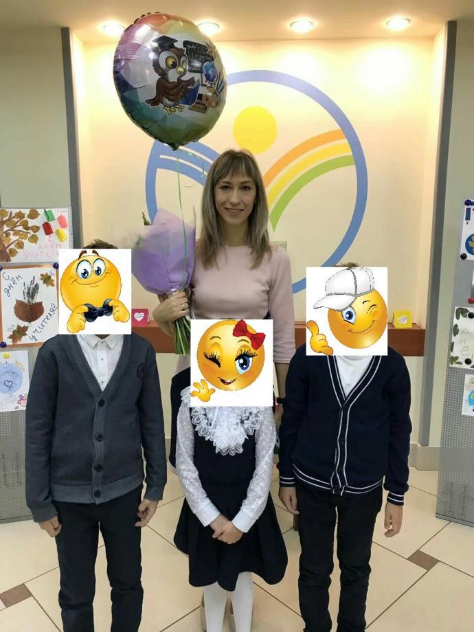р.Б. Евгения